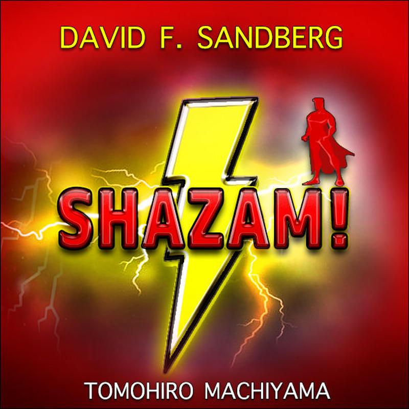 町山智浩の映画ムダ話126 デヴィッド・F・サンドバーグ監督『シャザム!』(2019年)。 なぜフィラデルフィアが舞台なの?  『ロッキー』『ミスター・ガラス』『セブン』との関係は?