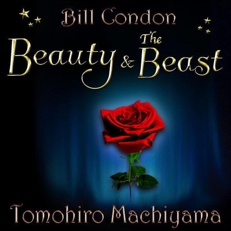 町山智浩の映画ムダ話48 ビル・コンドン監督『美女と野獣』を100倍楽しむ! ベルの求婚者ガストンを加えたのはジャン・コクトー? しゃべるティーポットや燭台はどこから来たアイデア?