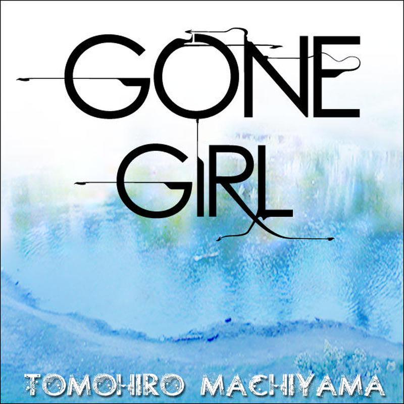 町山智浩の最新映画復習編② デヴィッド・フィンチャー監督『ゴーン・ガール』(2014年)。原作者ギリアン・フリンは、ヒッチコックの『断崖』『めまい』『サイコ』を参考に『ゴーン・ガール』を書いた。