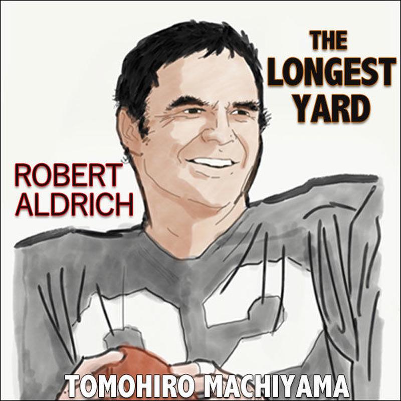 町山智浩の映画ムダ話94 ロバート・アルドリッチ監督『ロンゲスト・ヤード』(74)。追悼バート・レイノルズ。 八百長で消えた元フットボール選手が刑務所で囚人チームを結成し、看守チームと対決する。