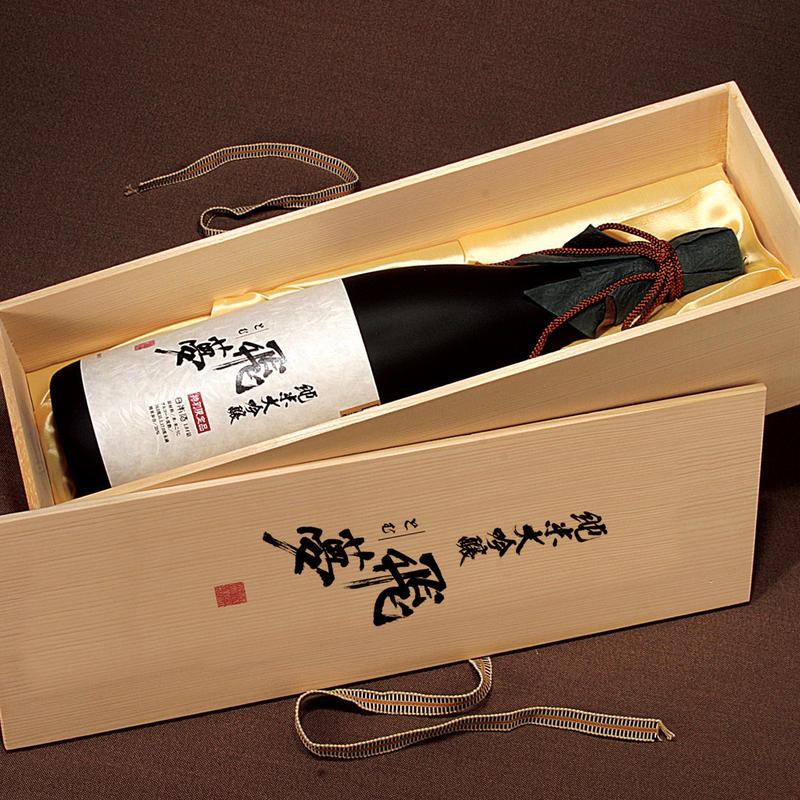 【飛夢】純米大吟醸酒 1800ml