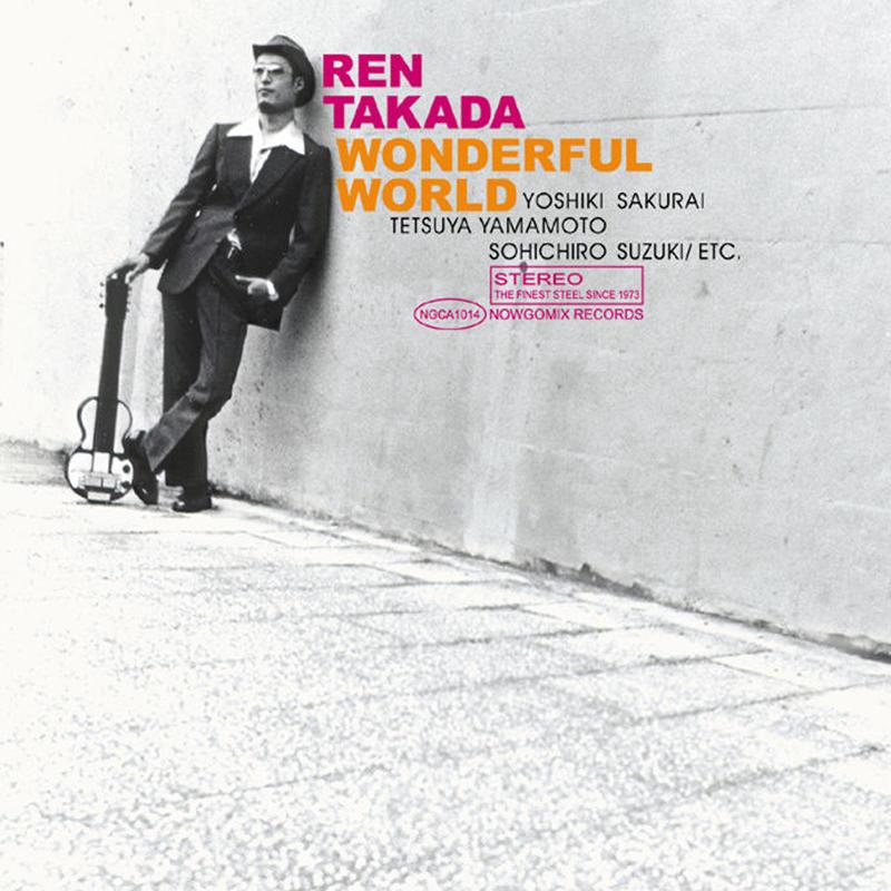 "【CD】高田漣  ""WONDERFUL WORLD"""