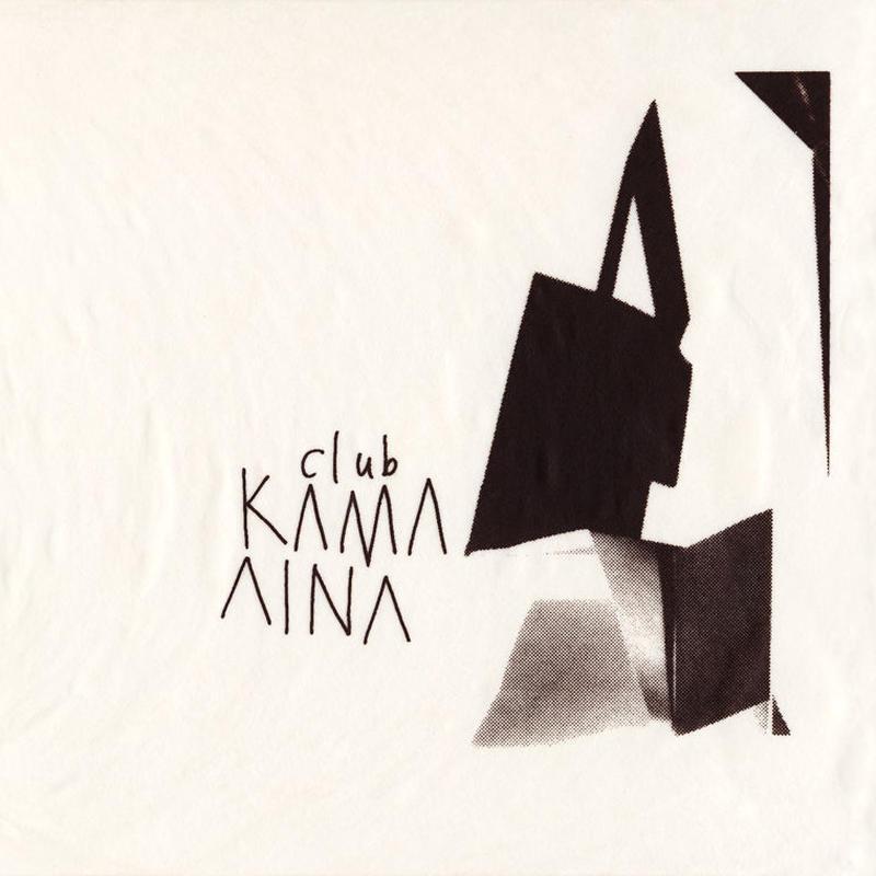 """【CD】KAMA AINA  """"CLUB KAMA AINA"""""""