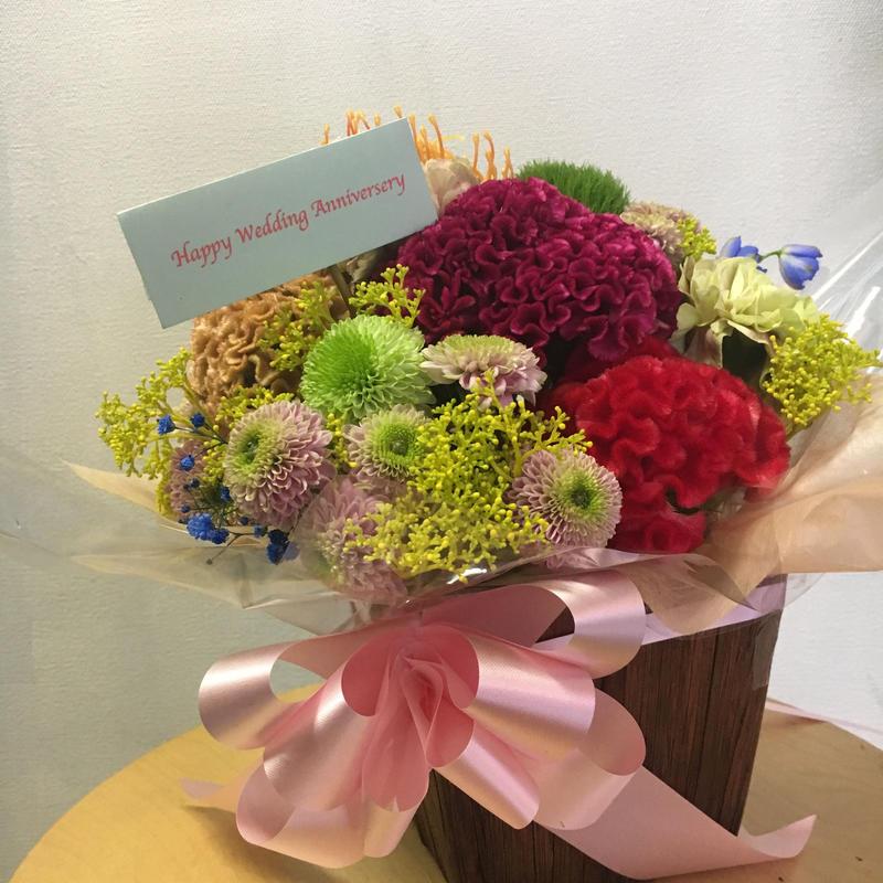 お祝い花アレンジメント 3000円