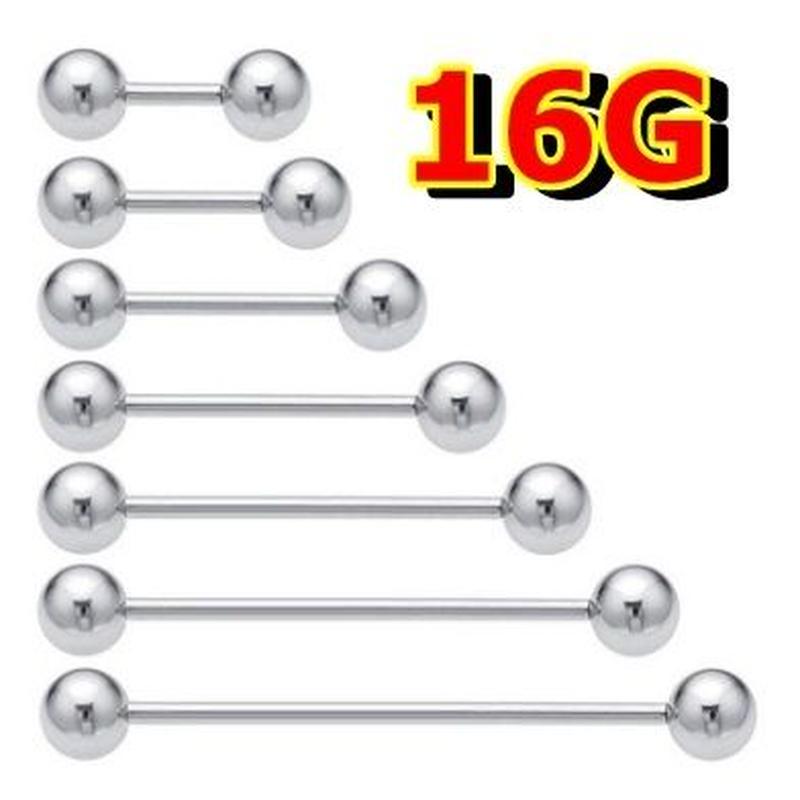 ストレートバーベル 16G