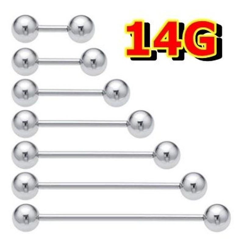 ストレートバーベル 14G