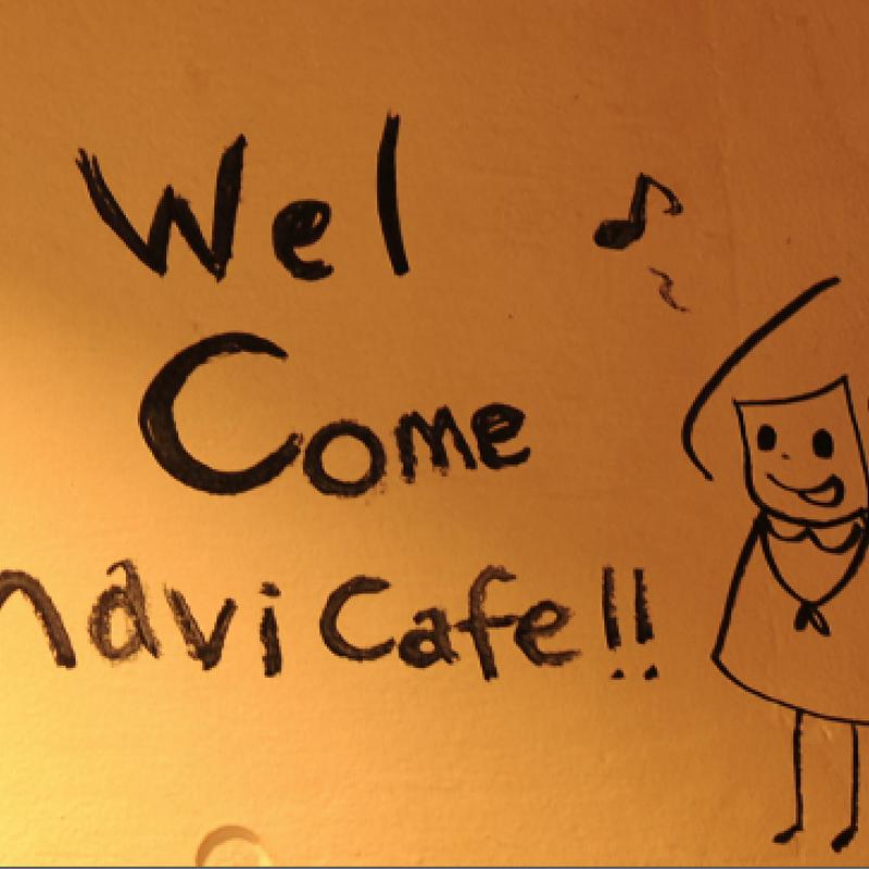 2月17日(日)西新宿navicafe LIVEチケット