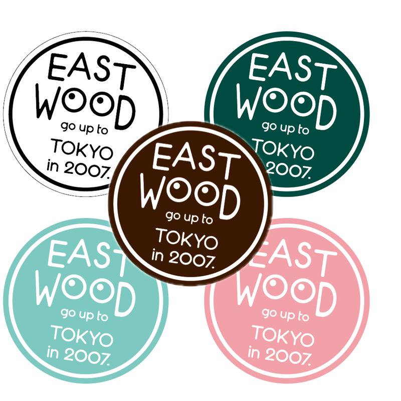 2017 EAST WOOD 限定ラバーコースター