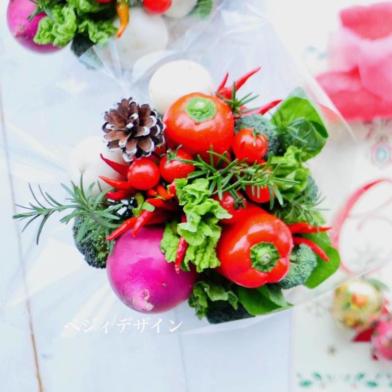 紅白色の野菜を使ったお祝い野菜ブーケミニ(クール便送料無料)