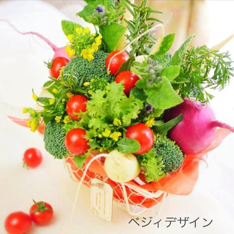 野菜ブーケ・ワイヤーバスケット入り(クール便送料無料)