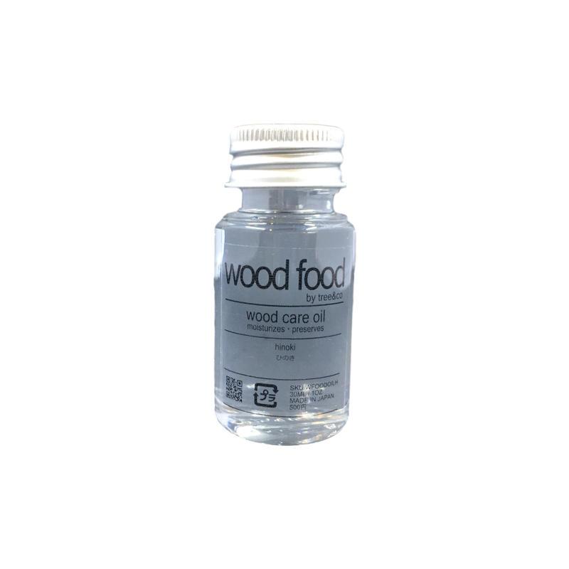 wood food ミニオイル - ヒノキ 30ml