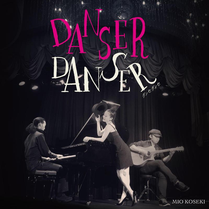 2nd シングル「DANSER DANSER(ダンセダンセ)」(全国流通盤)