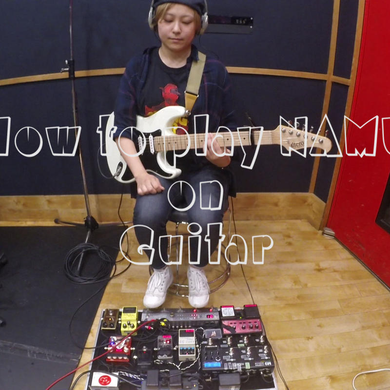 "How to play ""NAMU"" on Guitar"