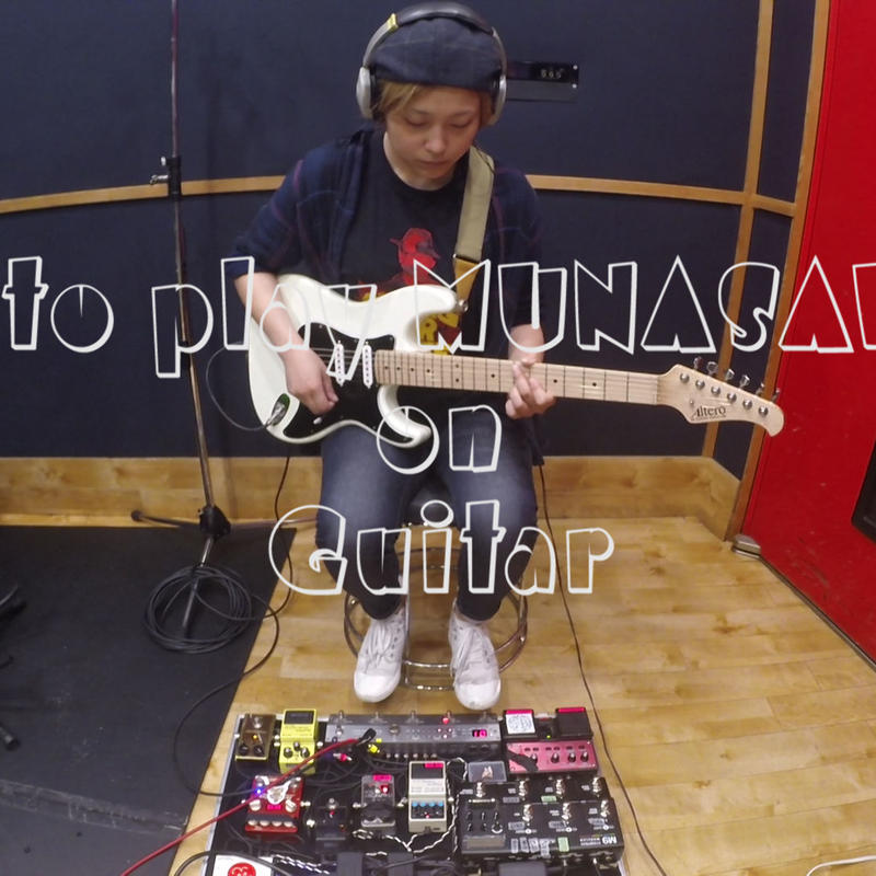 "How to play ""MUNASAWAGI"" on Guitar"