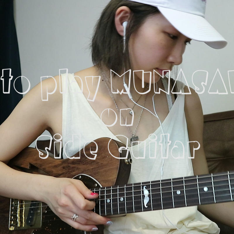 "How to play ""MUNASAWAGI"" on Side Guitar"