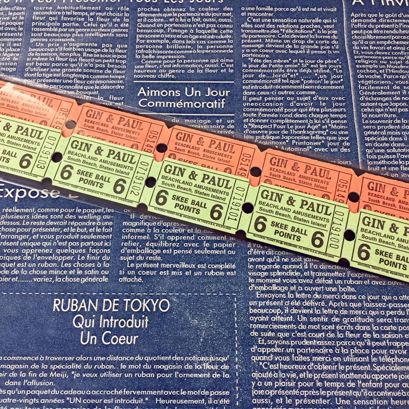 【アメリカ】スタテンアイランド サウスビーチのチケット 2色各100片(計200片)