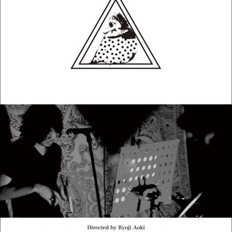 GOLIATH/TOKYO UNDERGROUND SESSIONS[プライスダウン]