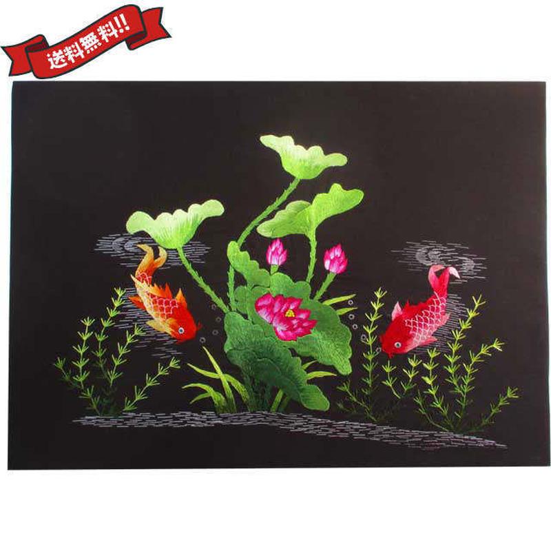 刺繍絵 アート ハンドメイド 芸術 作品 ベトナム 雑貨 鯉 vi0017