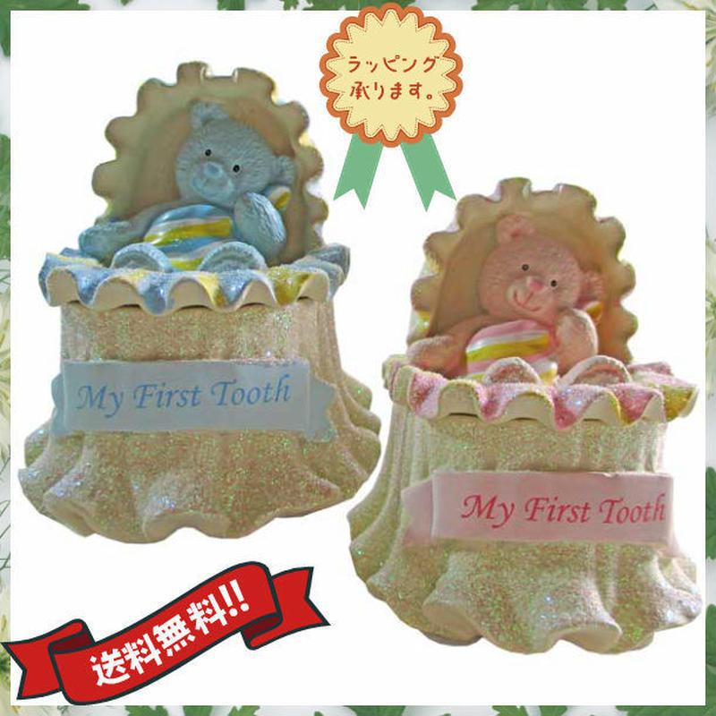 オブジェ 置物 出産祝い 陶器 小物入れ テディベア プレゼント 2点セット i0299