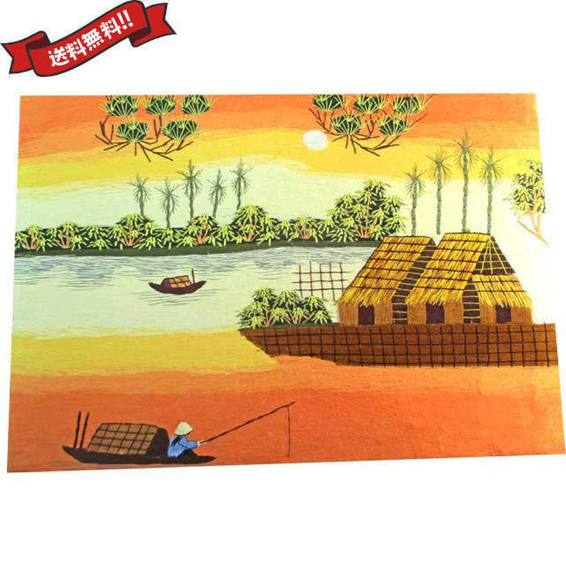 刺繍絵 アート ハンドメイド 芸術 作品 ベトナム 雑貨 夕焼けの川 vi0025