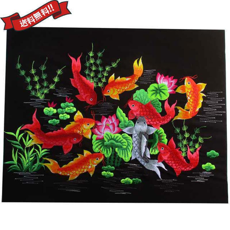 刺繍絵 アート ハンドメイド 芸術 作品 ベトナム 雑貨 鯉 vi0018