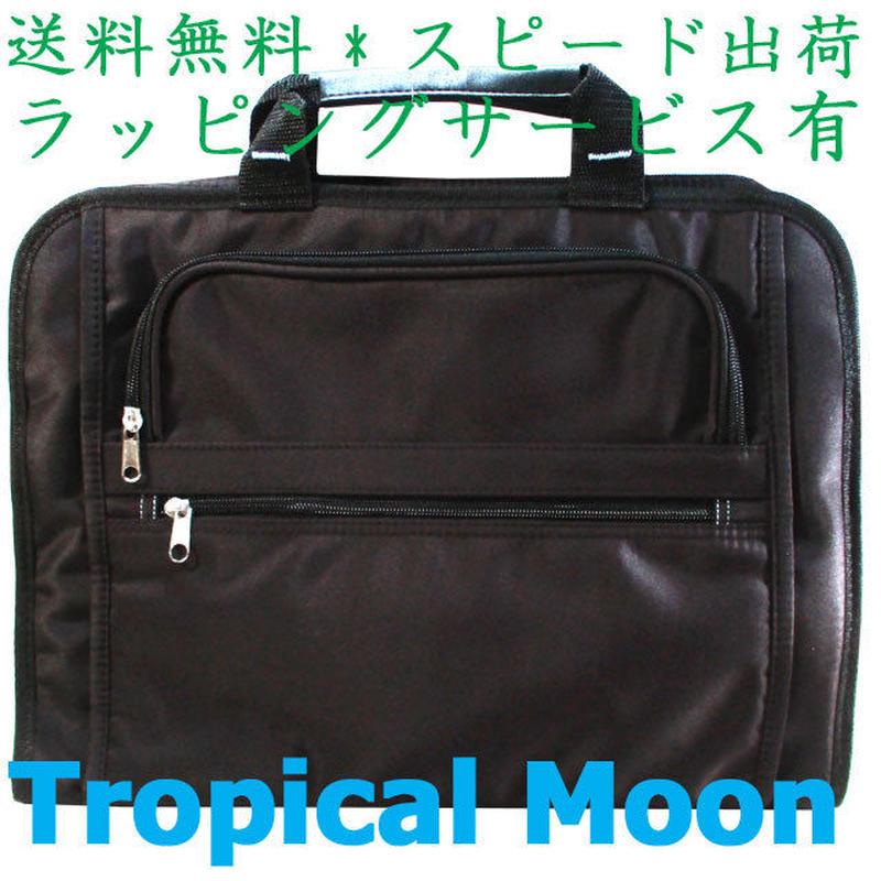 ビジネスバッグ メンズ ブラック 軽量 ショルダーストラップ付き 男性用 8934
