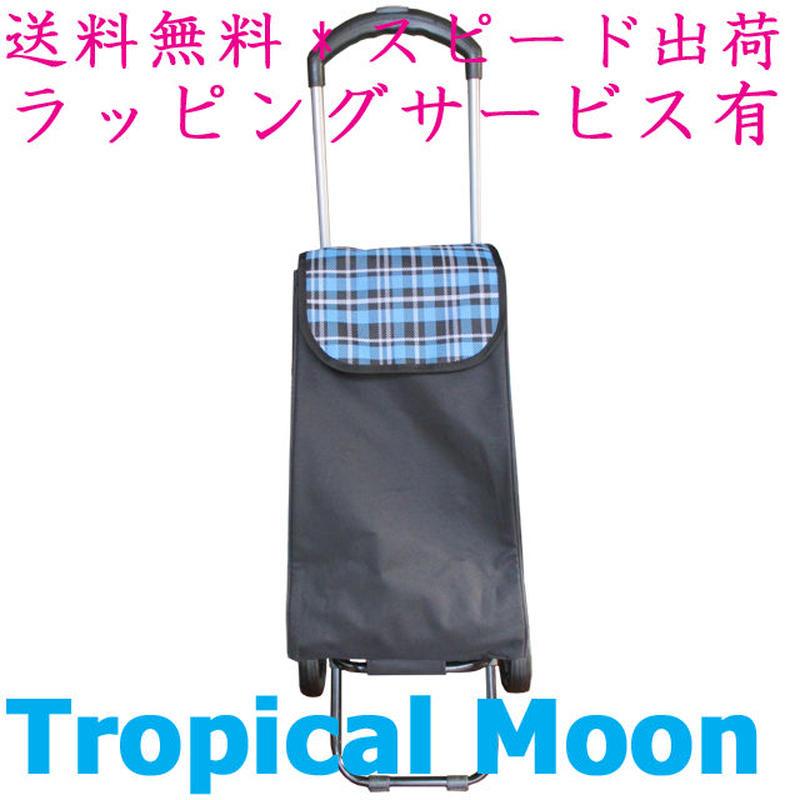 ショッピング キャリー カート チェック ブルー送料無料 ダイヤ 二輪 買い物 8913