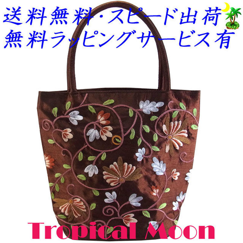 刺繍バッグ レディース ブラウン シルク 花 ベトナム 雑貨 ハンドメイド v0868