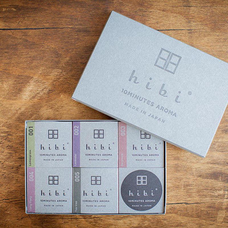 hibi 5種の香りギフトボックス(兵庫県)
