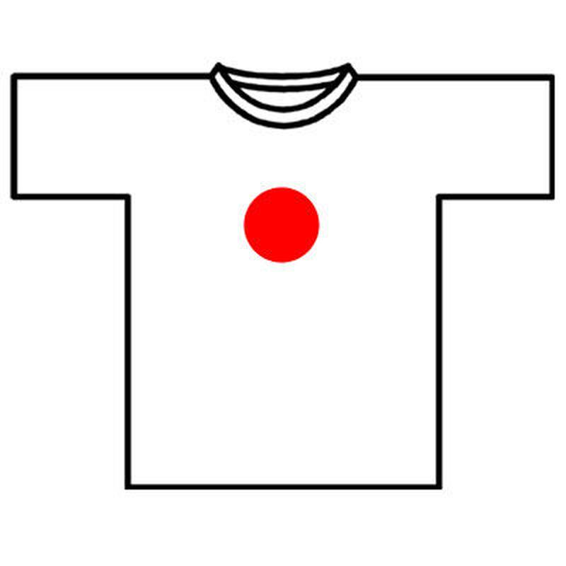私は日本人です。