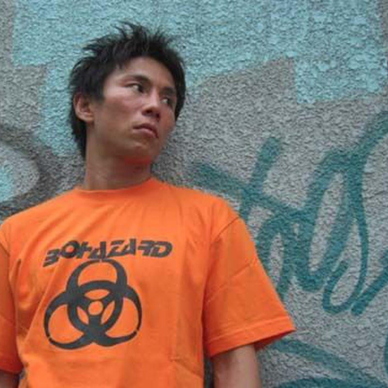 BIOHAZARD(バイオハザード)オレンジ