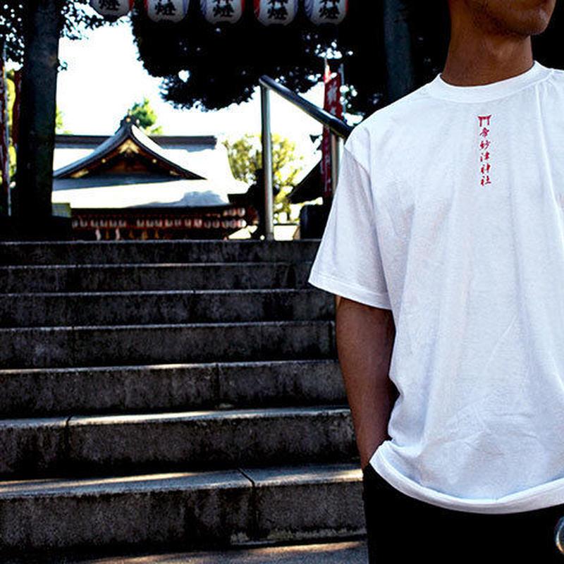 帝紗津神社【日本国製プレミアム】白