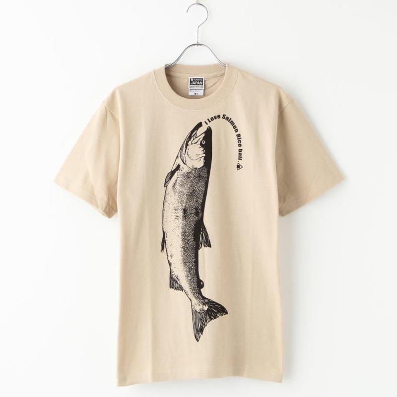シャケは鮭おにぎりを愛してる。ベージュ