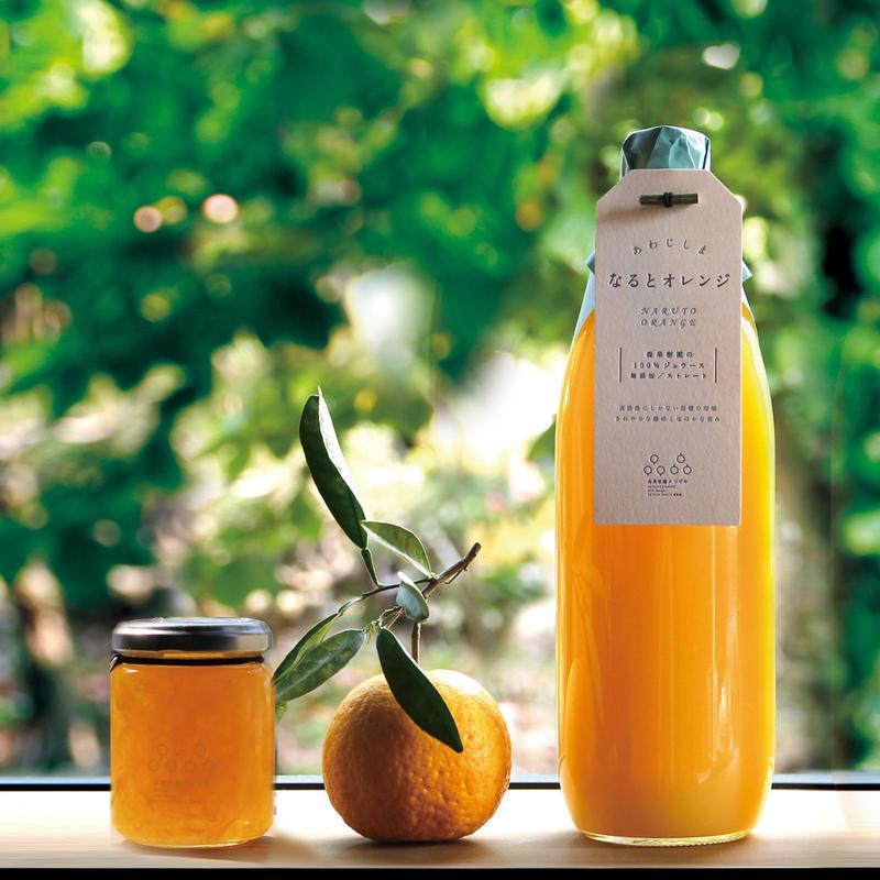 なるとオレンジジュウースと柑橘のシロップ3種セット