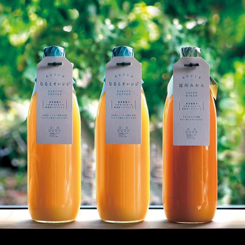 なるとオレンジ&温州みかん  ジュウース3本セット