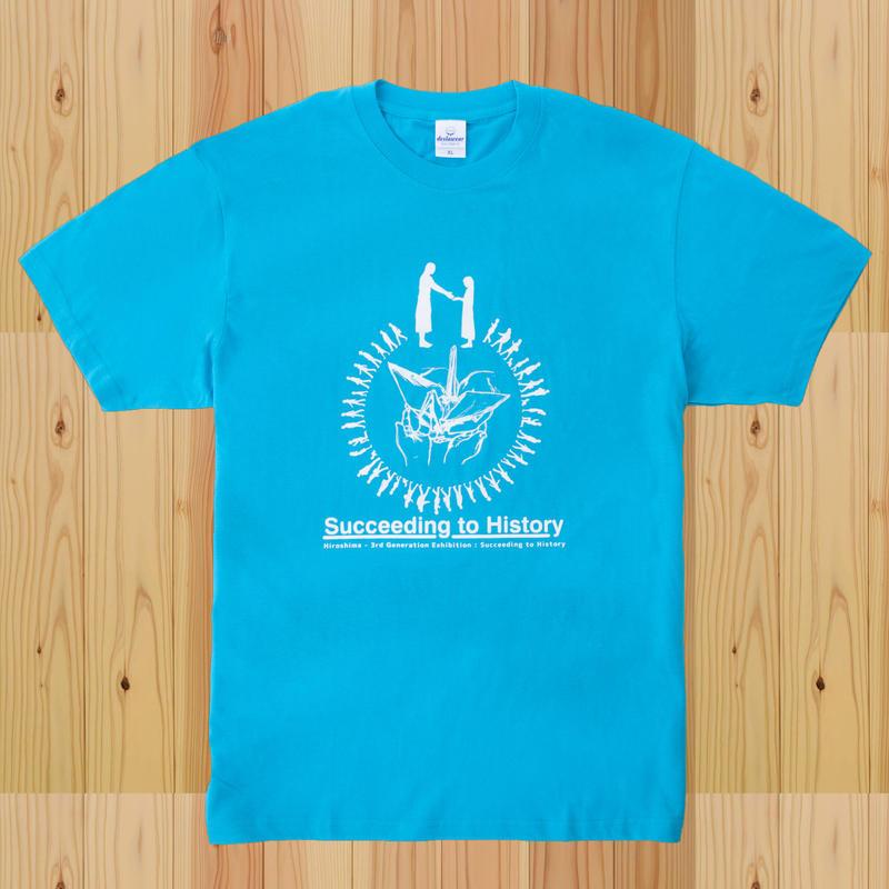 継ぐ展Tシャツ  -  ライトブルー