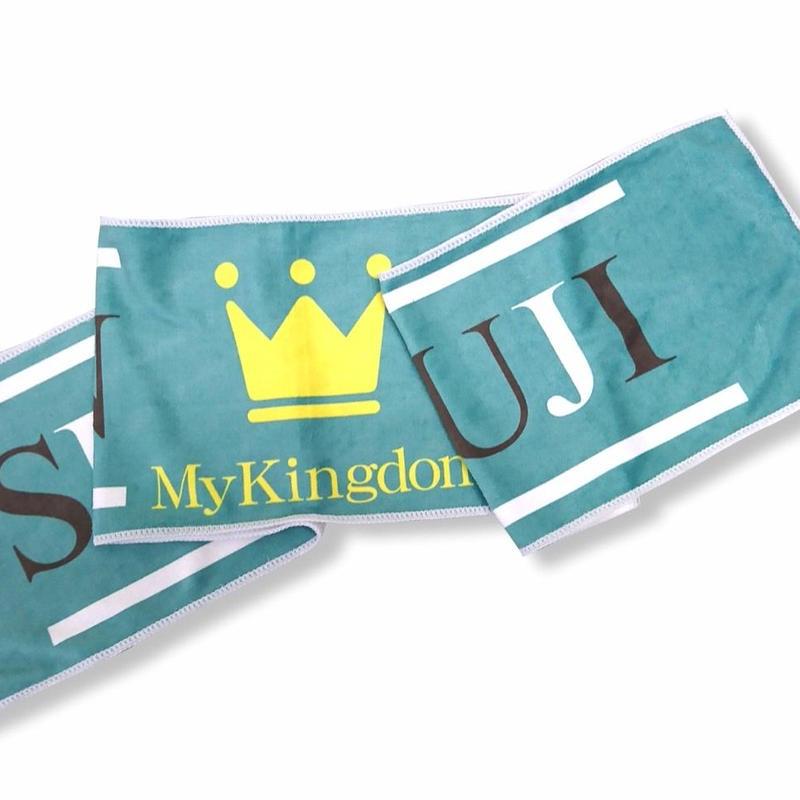 MY KINGDOMタオル