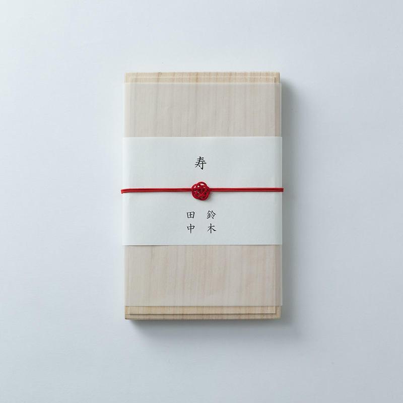 ラッピング#2(のし+梅水引+カード)WR-02