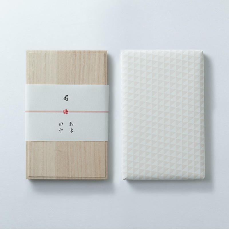 ラッピング#3(のし+包装+カード)WR-03