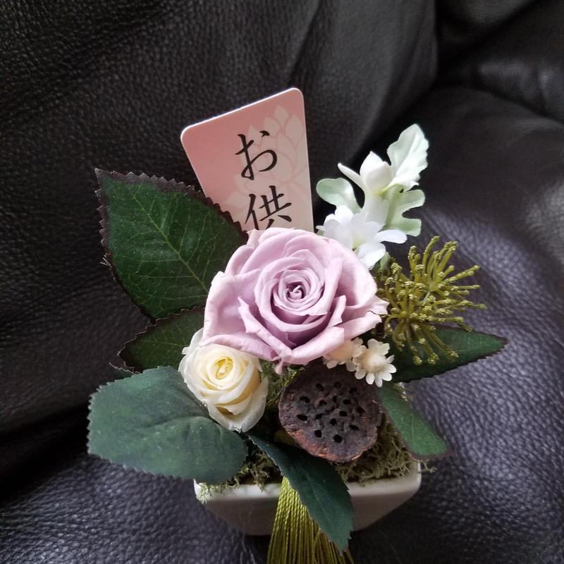 1対(2こ) プリザーブドフラワー仏花 セット