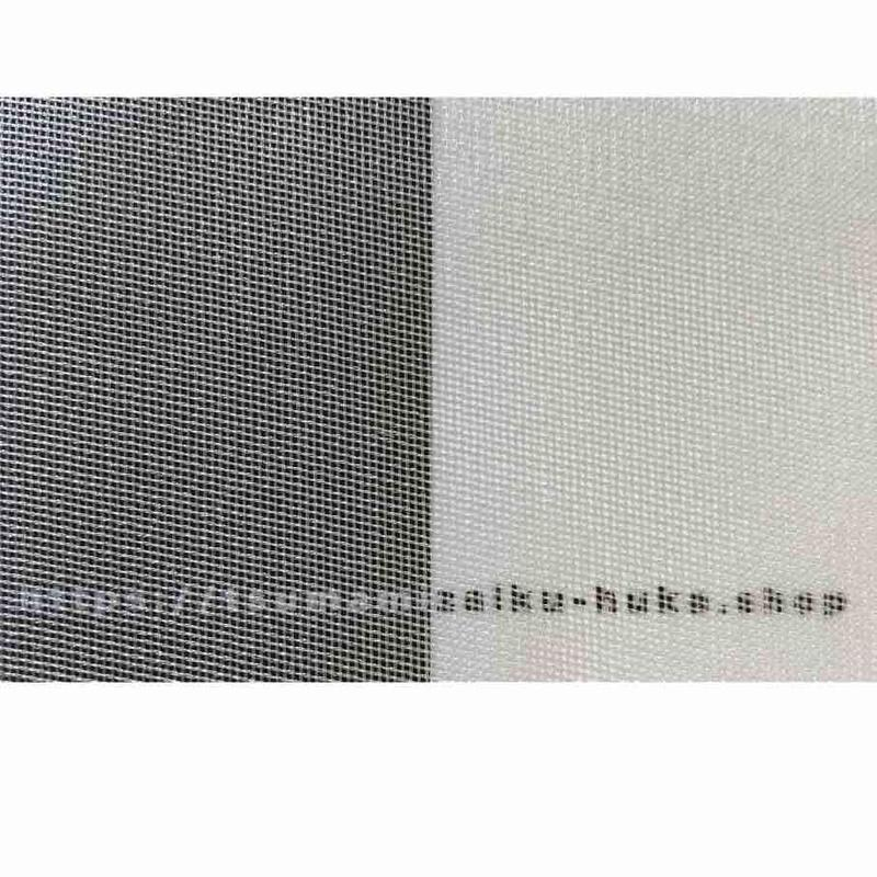 正絹寒冷紗  巾約88cm×長さ約100cm