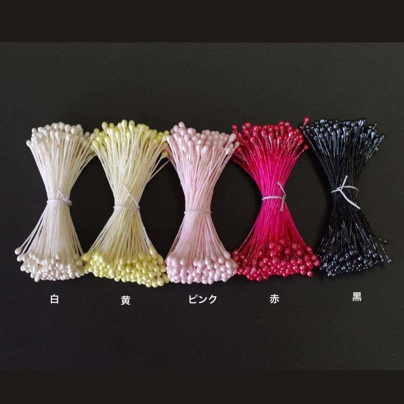 パールペップ0.5号アソート5色セット (1束×5色/1袋)【白/イエロー/ピンク/赤/黒】