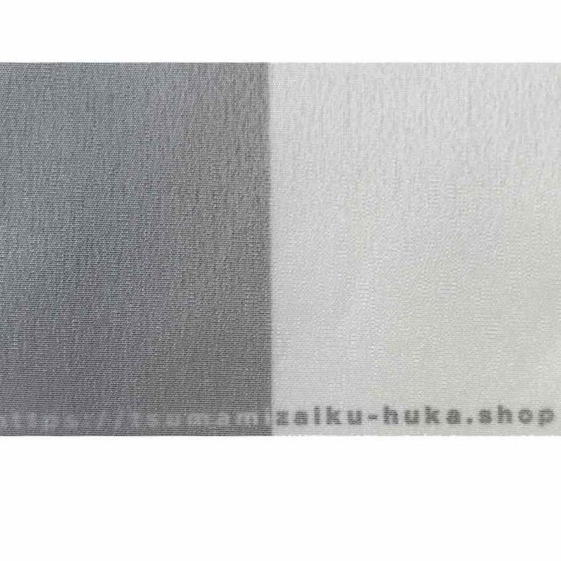 正絹デシン 14匁 固糊 巾約88cm×長さ約100cm
