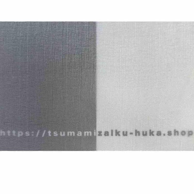 正絹デシン 8匁 固糊 巾約88cm×長さ約100cm