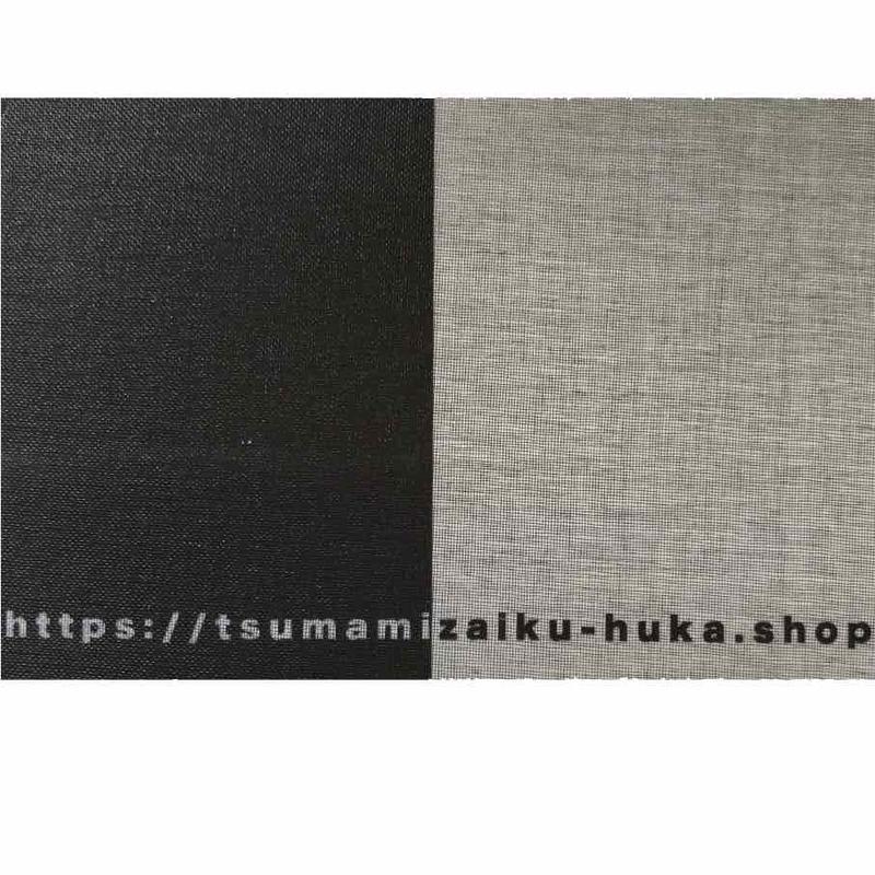正絹オーガンジー 黒 固糊 巾約107cm×長さ約100cm