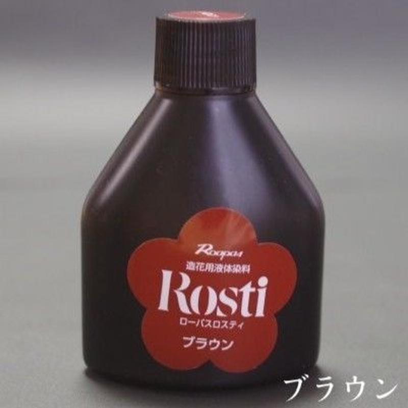 ローパスロスティーカラー 【ブラウン】 100ml/1ケ 全14色