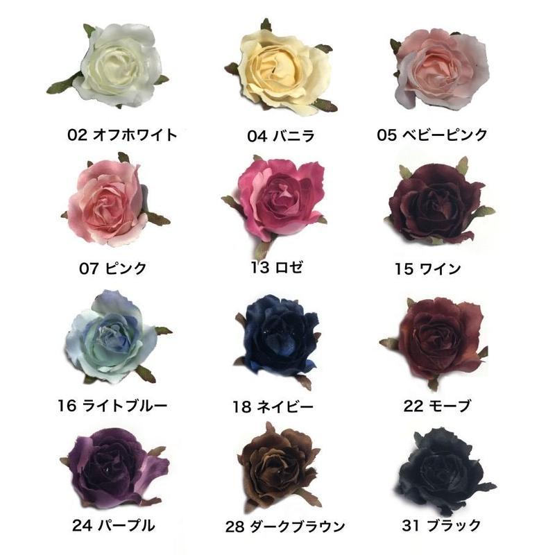 薔薇 小 1輪入/1pc (全12色)
