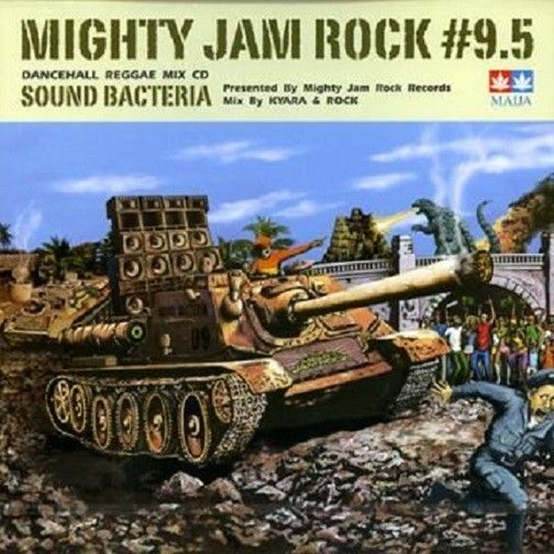 MIGHTY JAM ROCK「SOUND BACTERIA #9.5」