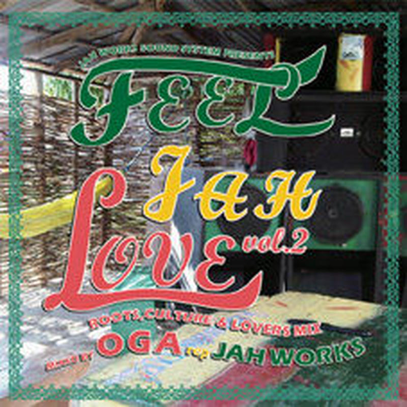 OGA [JAH WORKS]/FEEL JAH LOVE VOL.2
