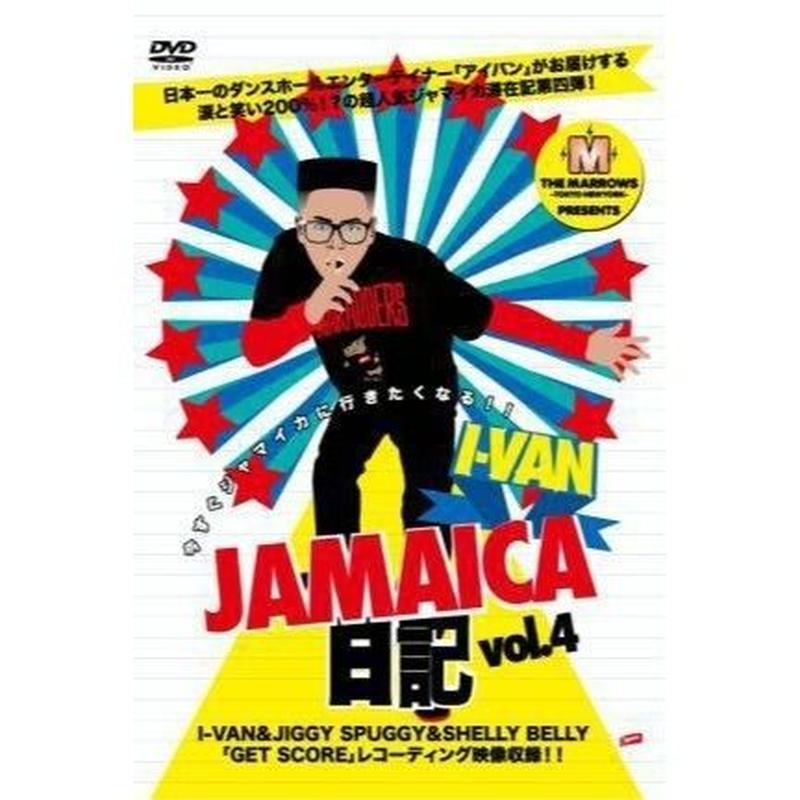 I-VAN「I-VAN JAMAICA日記 vol.4」(DVD)